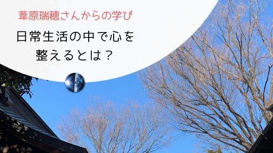 福岡のストーンサークル